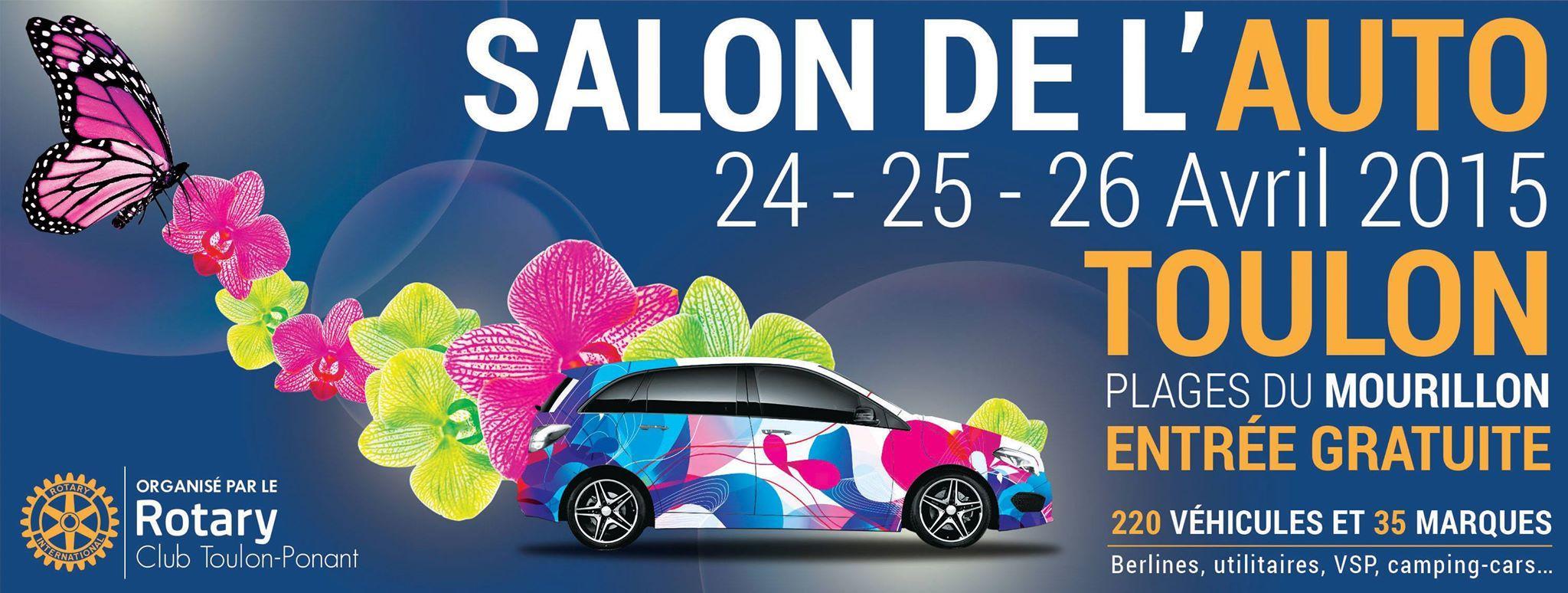 Tout roule ce weekend au salon de l 39 auto de toulon for Salon de auto