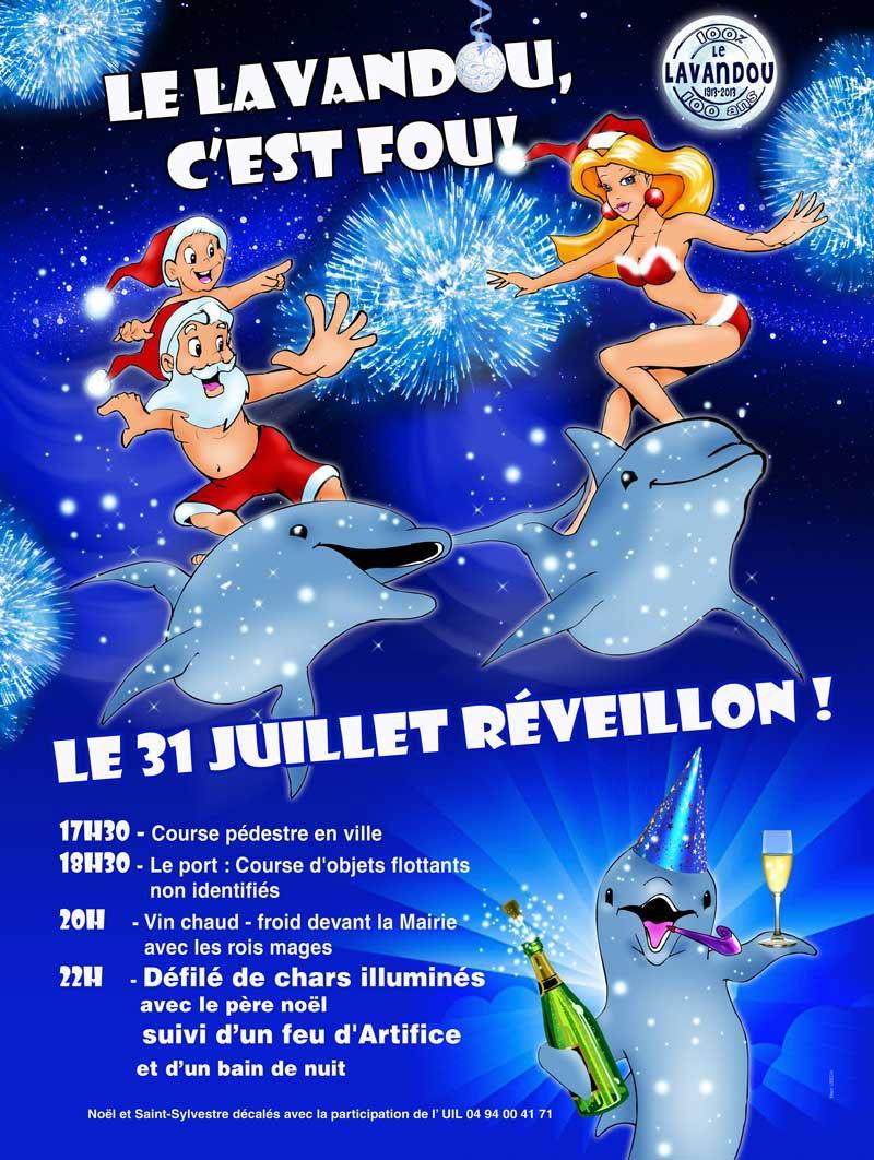 Affiche Le Lavandou