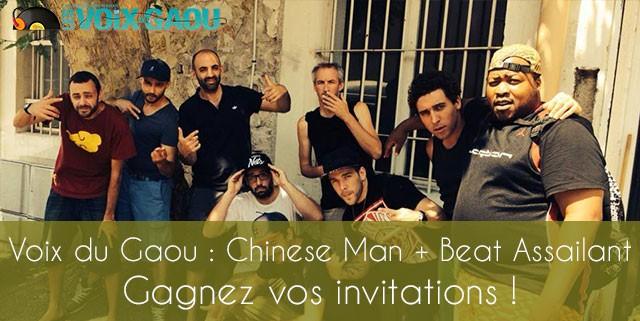 Chinese Man + Beat Assailant Voix du Gaou 2014